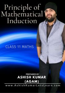 Principle of Mathematical Induction HOTS - Website0