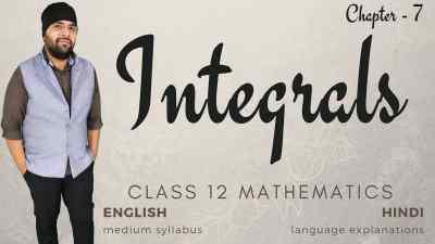 Integrals Course 1200px