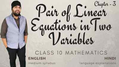 Pair of Linear Equations in Two Variables Course 1200px