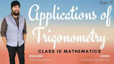Applications of Trigonometry Course 1200px