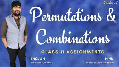 Permutations and Combinations course 1200px
