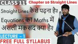 10. Straight Lines 1