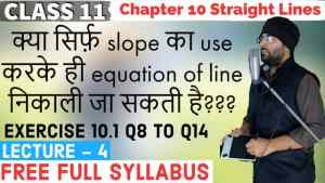 10. Straight Lines 4