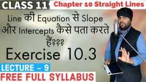10. Straight Lines 9