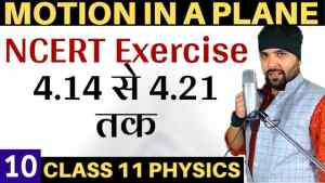 Class-11-Physics-Motion-in-a-Plane-Lecture-10