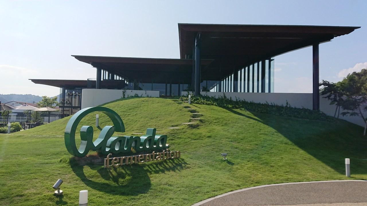 尾道 因島HAKKOパーク