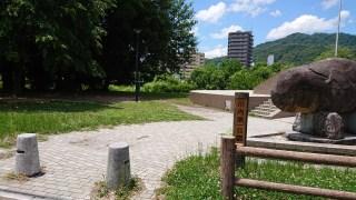 広島 せせらぎ公園 川内第一公園