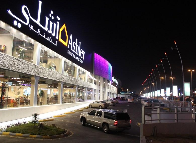 ashley Riyadh, Saudi Arabia