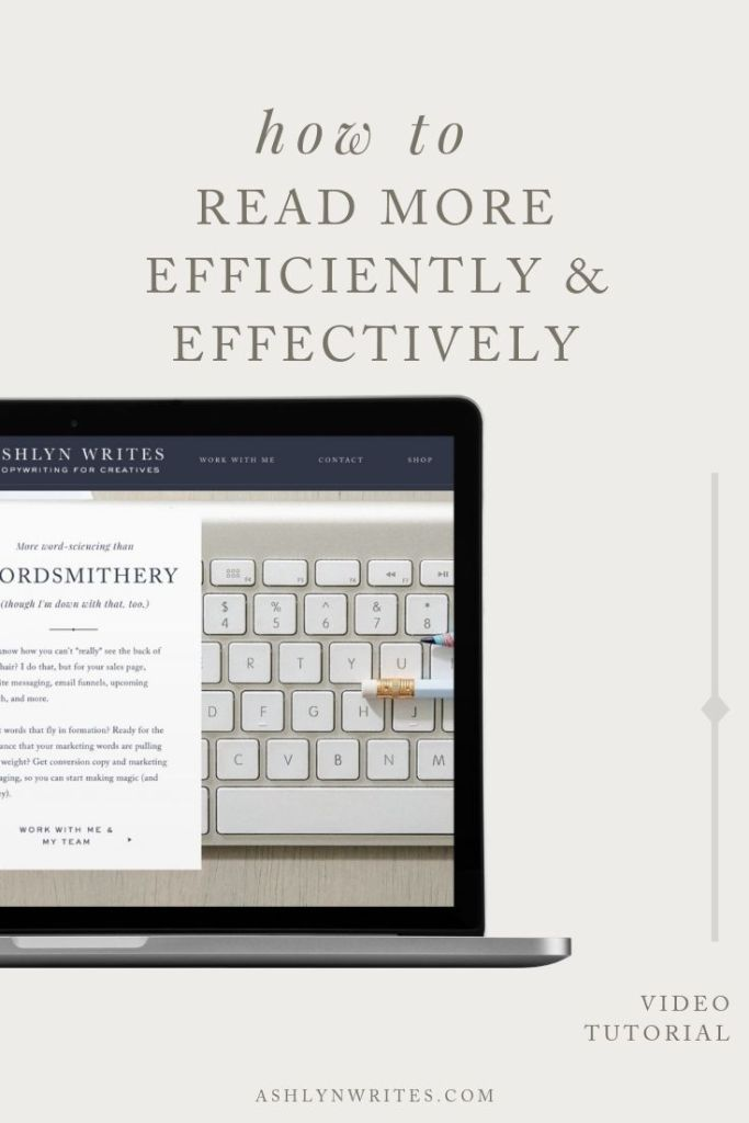 How to Read for Efficiently and Effectively_AshlynWrites