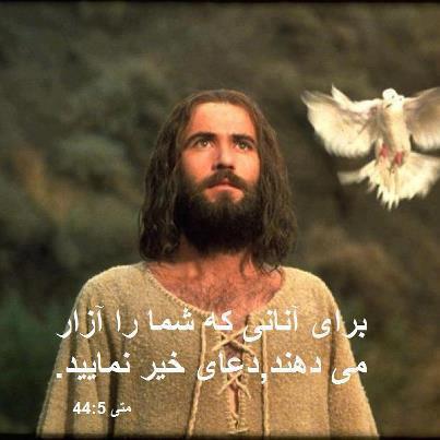 قیام عیسی مسیح