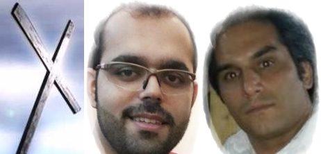 نوکیشان مسیحی زندانی دست به اعتصاب غذا خواهند زد