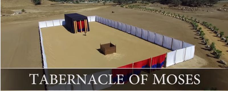 ساخت خیمه خداوند