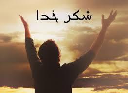 آیا خدا به دعاهای ما پاسخ میدهد؟