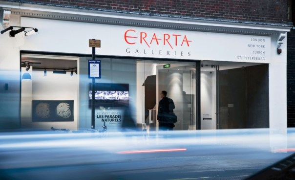 Erarta Galleries