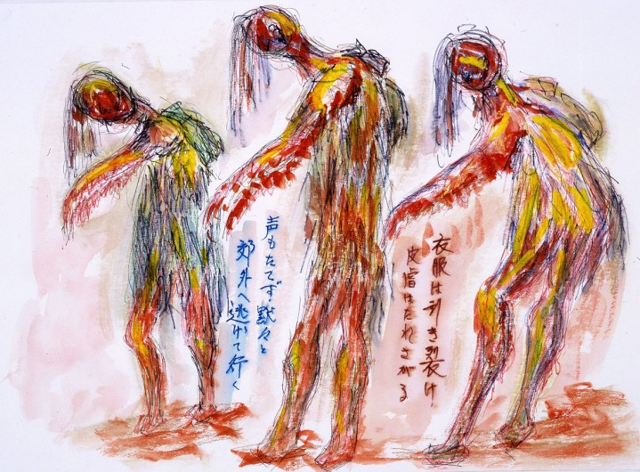 Kichisuke Yoshimura, 75 at time of drawing. Riverbank near Hiroshima Railway Station. Their clothes ripped to shreds. Their skin hanging down. 1973-74 (Hibakusha Works: Hiroshima Peace Memorial Museum)