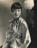 Actress Anna May Wong, 1930 (Vanity Fair, 1 September, 1931)