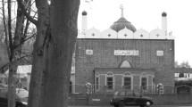 Jamia Mosque, Eagle Street │ 2013