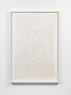 Untitled. 2014. Ink on Himalayan handmade paper. 75 x 50 cm (unframed), 61.5 x 87 x 4.2 cm (framed).
