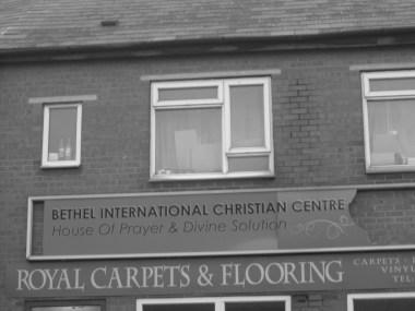 Bethel Dunamis Christian Centre, Paynes Lane, Hillfields │ 2015