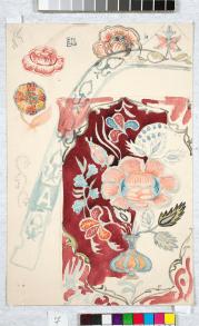 Орнамент с вазой / Ornament with a vase. 1880s. Watercolour on paper, 26.6 x 17.5 cm