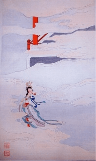 Painting by Katherine Talati of a celestial beauty, 1946
