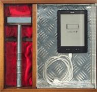 Ahmet Civelek, D.I.Y. Kindle, 2014, wood, aluminium, fabric & Kindle, 33 x 34.5 x 13 cm (13 x 13 1/2 x 5 in.)