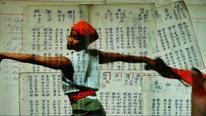 Dada on Chinese Text