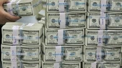 Photo of النزاهة :استرداد أموال كانت مودعة في المصارف الأردنية تعود للنظام البائد
