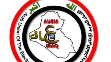 Photo of الإتحاد العربي للإعلام الالكتروني : موقفنا ثابت برفض استخدام العنف ضد المتظاهرين السلميين أو الاعتداء على القوات الامنية