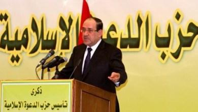 Photo of الدعوة تعلق على نية ترشح المالكي لمنصب سيادي