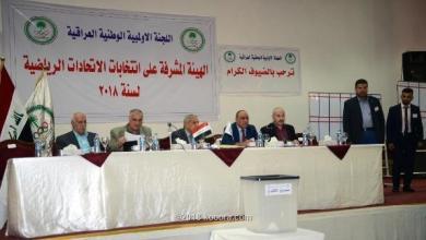 Photo of الكتل المتعارضة أبرز أزمات انتخابات الاتحادات الرياضية بالعراق