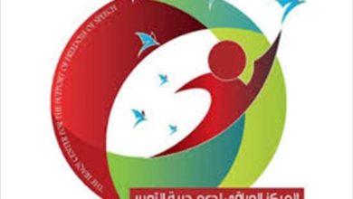 Photo of مركز حقوق : نرفض الاعتداء على الفرق الاعلامية وضرب مسؤول حكومي لصحفي في البصرة
