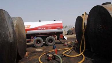 Photo of القبض على شاحنة لتهريب المشتقات النفطية في النجف