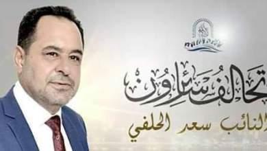 Photo of الحلفي ينفي وجود نية لتخفيض رواتب الموظفين والمتقاعدين