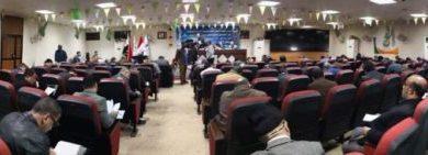 Photo of هيئة الحج تجري الامتحان التحريري لمساعدي المتعهدين لموسم الحج المقبل