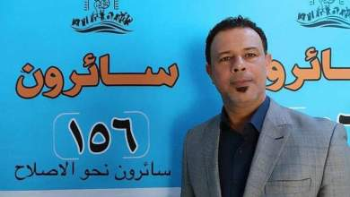 Photo of عاجل : انتخاب فاضل الشويلي محافظ لبغداد