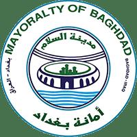 Photo of امانة بغداد : تزيل 54645 تجاوزا من العاصمة