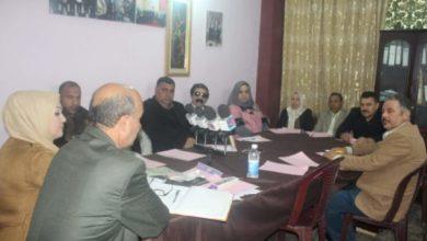 Photo of المكتب التنفيذي  للاتحاد العربي للإعلام الالكتروني يعقد اجتماعه الدوري في بغداد