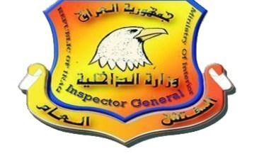 Photo of الداخلية تضبط أحد أمراء قواطع النجدة في بغداد متلبساً بابتزاز منتسبيه بالمال