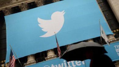 Photo of عودة خدمات تويتر بعد عطل عالمي أثر على آلاف المستخدمين