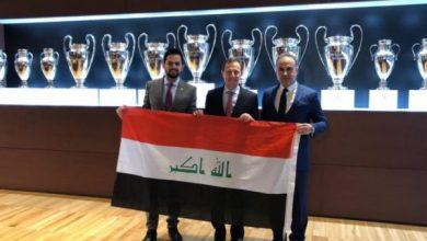 Photo of ريال مدريد يعتزم افتتاح اكاديمية كروية له في بغداد
