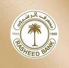 """Photo of مصرف الرشيد يطلق سلف الــ""""ثمانية ملايين"""" دينار عراقي من دون كفيل"""