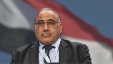 Photo of عبدالمهدي يصل الى القاهرة  في اول زيارة خارجية له منذ توليه رئاسة الحكومة