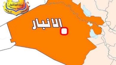 Photo of الداخلية تكتشف تزويراً في عمليات تسجيل 5 عجلات حمل في مديرية مرور الأنبار