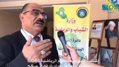 Photo of الاحتراف الكروي بين الواقع والطموح ….!