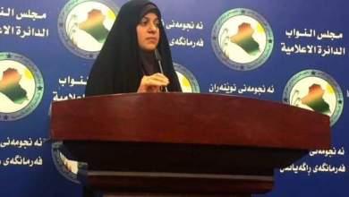 Photo of هدى سجاد : نؤكد مطالبتنا لرئيس الوزراء بتوضيح اجراءات الحكومة تجاه الدعوى المقامة ضد تركيا للشعب العراقي