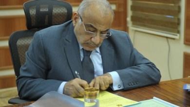 Photo of رئيس الوزراء يكلف وزيراً لإدارة التربية بالوكالة