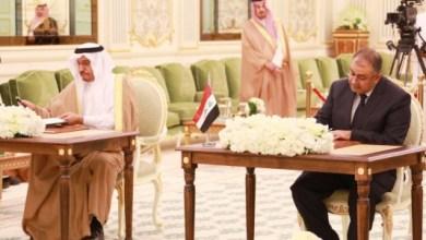Photo of التعليم توضح مذكرة التعاون مع السعودية