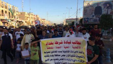 Photo of لليوم الثاني على التوالي.. اهالي ابودشير يتظاهرون ضد اصحاب المولدات