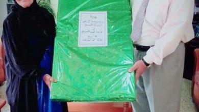 """Photo of مدرسة ابتدائية تكرم """"موظفة الخدمة """" بعد احالتها على التقاعد"""